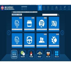 包安装视频云转码系统源码,QQ微信营销系统,微信吸粉,群控系统,采集短信营销系统,全源码