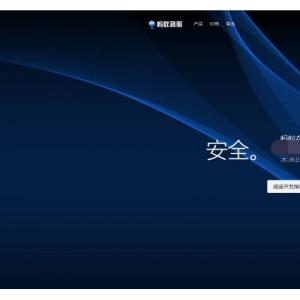 多商户版在线客服系统源码蚂蚁客服2020新版php+workerman客服系统