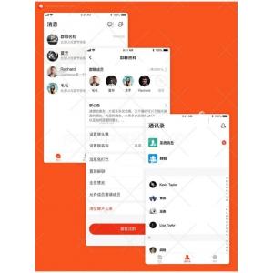 即时聊天通讯软件安卓+ios双端原生源码
