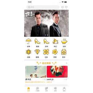 新版香蕉视频APP安卓苹果原生双端源码 似茄子草莓黄瓜视频影视源码+教程