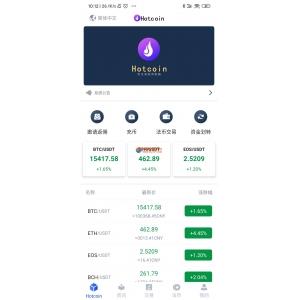 带机器人运营版火币区块链虚拟数字货币交易所BTCOTC币币交易带充值自动发货内部流出版本/稳定可运营盈利。