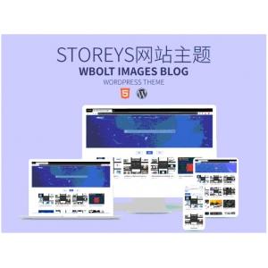 WordPress主题 Storeys V1.0.0免费资源下载站响应式主题模板