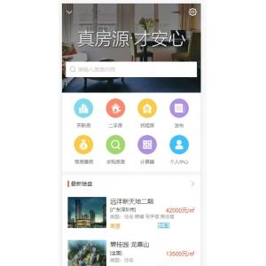 anleye安乐业大型房产门户网站源码V8商业版,宽屏红色模板,全新手机版