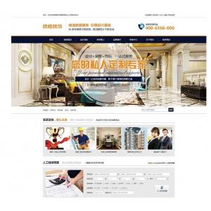 织梦dedecms家居装饰装修工程公司网站模板