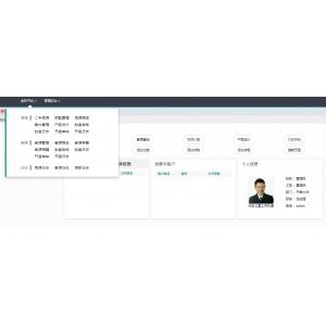 开单大师(开源可定制的房产管理系统) v3.0.9 学习版