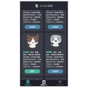 区块龟宠物狗系统php源码,tp5系统