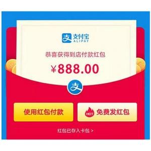 最新自动复制支付宝红包口令源码