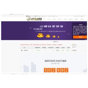 ThinkPHP币胜网众筹委托虚拟数字交易平台网站源码
