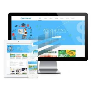 易优cms响应式专职科技教育公司网站模板源码 自适应手机端