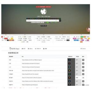 Fomantic UI web框架构建的个性漂亮轻量级可配置网站导航源码