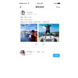 微信飞悦旅游景区线路连锁店版V1.9.18 小程序前端+后端