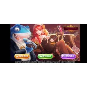 捕鱼类型的棋牌app
