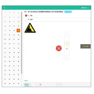 驾考在线答题系统PC+WAP手机版驾考宝典答题系统,适合各类在线答题学习,Thinkphp内核