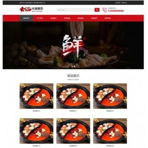 织梦dedecms响应式火锅餐饮加盟店企业网站模板(自适应手机移动端)