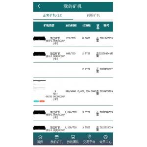 Thinkphp二开BTB矿池源码区块链挖矿云矿机平台游戏BTC